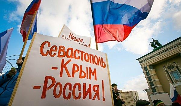 Почему американцев корёжит от Крыма