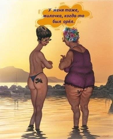 Ни в одной порнухе нет такого закрученного сюжета, как в голове бабы, мужик которой не берёт телефон анекдоты,веселые картинки,демотиваторы,отношения,приколы