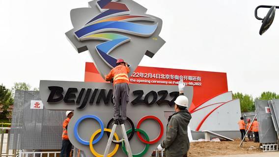 Активисты призывают бойкотировать Олимпийские игры в Пекине в 2022 году из-за нарушения прав человека в Китае