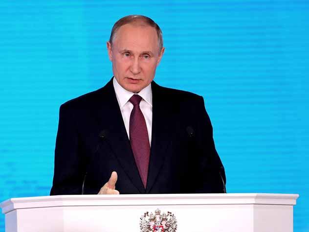 Очередное выступление Путина…
