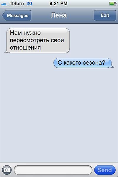 Председатель колхоза вызвал отличившуюся доярку анекдоты