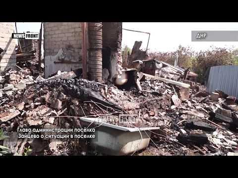 ВСУ снарядами освобождают Зайцево, стирая улицу за улицей