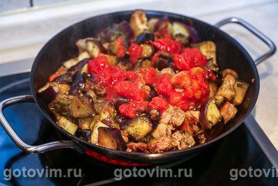 Мясо с баклажанами по-грузински, Шаг 07