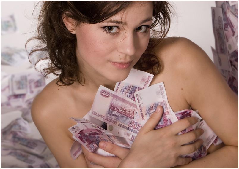 девки продаются за деньги - 3