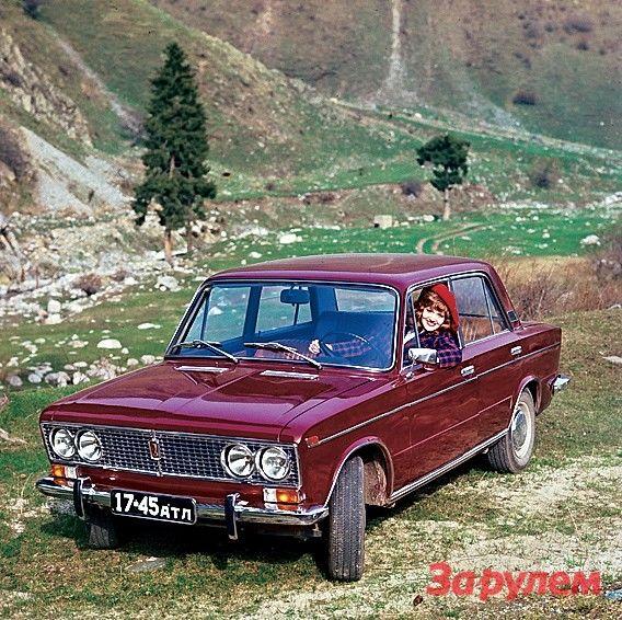 Старт производства ВАЗ-2103: 1,5 л, 77 л.с., 152 км/ч, вакуумный усилитель тормозов, тахометр.