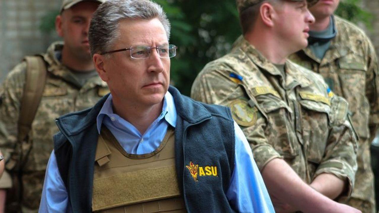 Тупик Волкера. «Страна», Украина