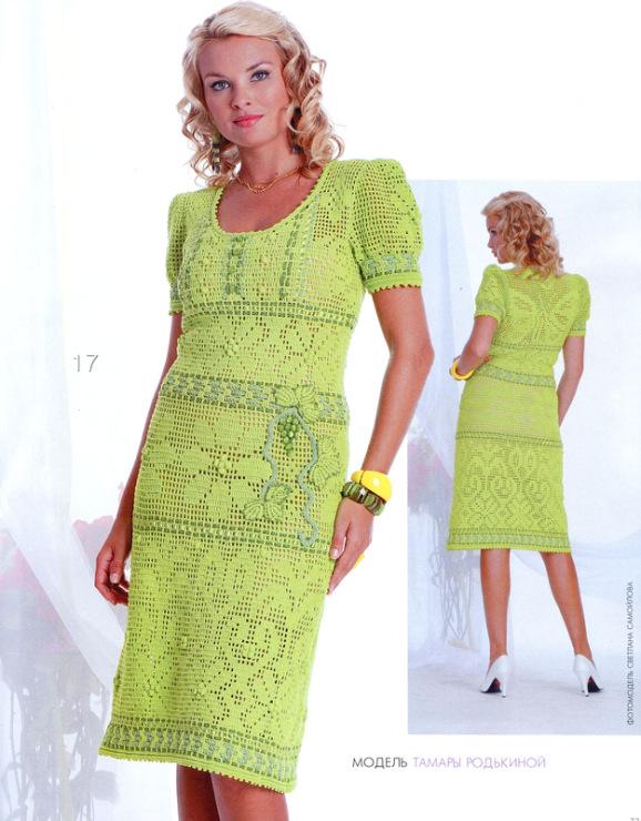 Очаровательное филейное платье
