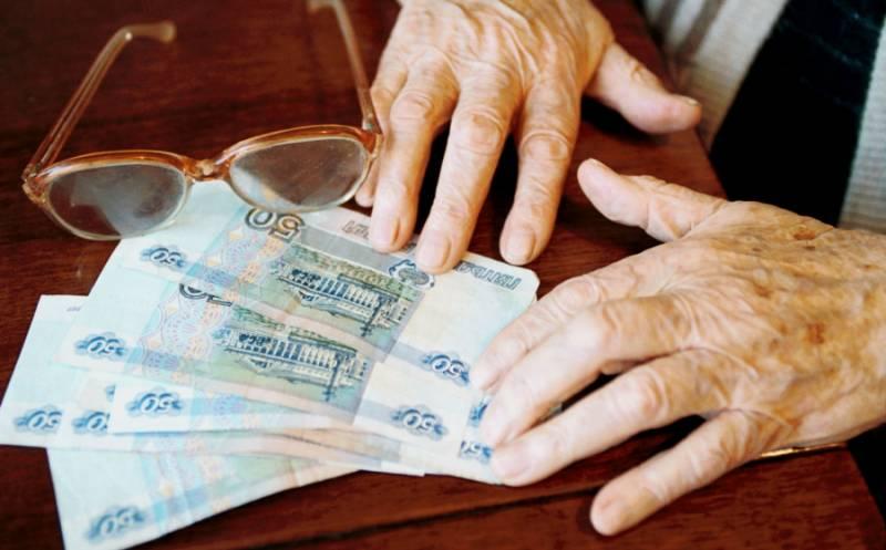 Сэкономим на пенсионерах, за…
