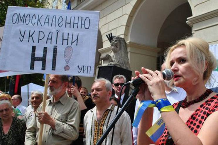 Фарион 2.0. Как Гудков КГБ «реформировал»