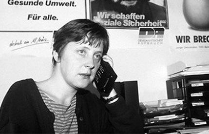 Ангела Меркель в ГДР
