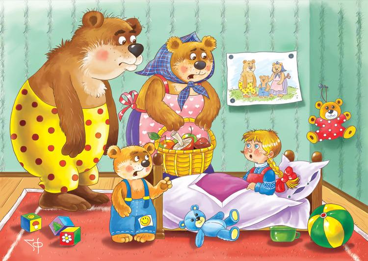 ДЕТКАМ НА ЗАМЕТКУ. Сказка Маша и три медведя