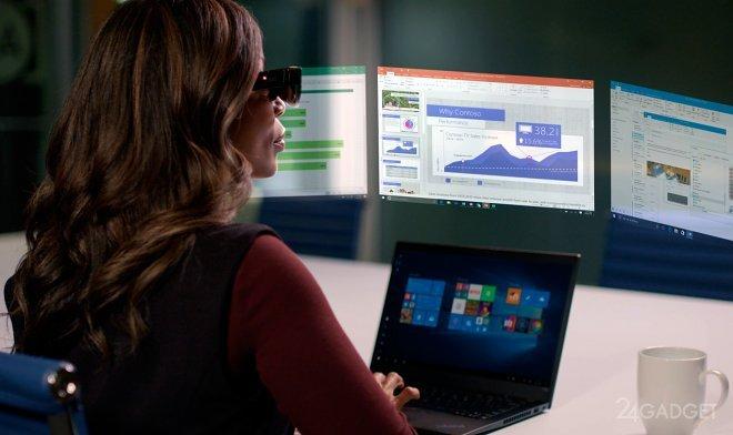 Очки дополненной реальности Lenovo обеспечат рабочее место 5 виртуальными экранами (видео)