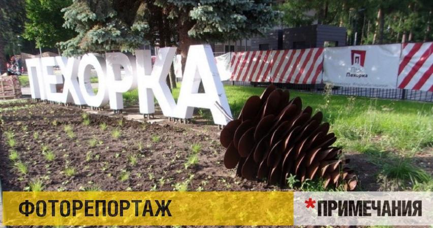 В чем Севастополь ущербнее маленькой Балашихи - фоторепортаж