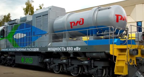 Россия создает Газотепловоз,…