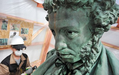 Реставрацию памятника Пушкину в Москве завершат ко Дню города
