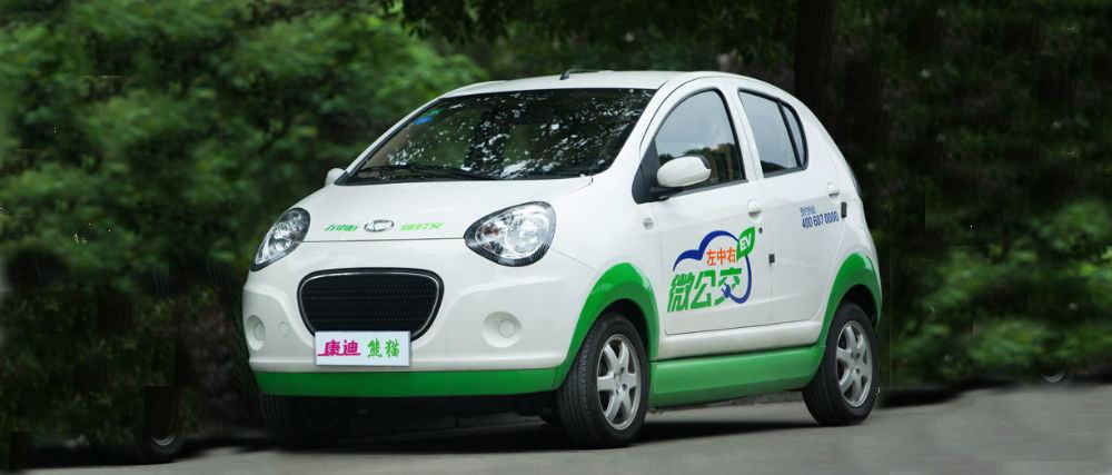 10 китайских автомобилей, о которых вы ничего не знали авто,автомобиль