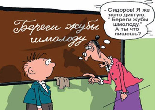 ДЕТСКИЕ ИСТОРИИ - 19