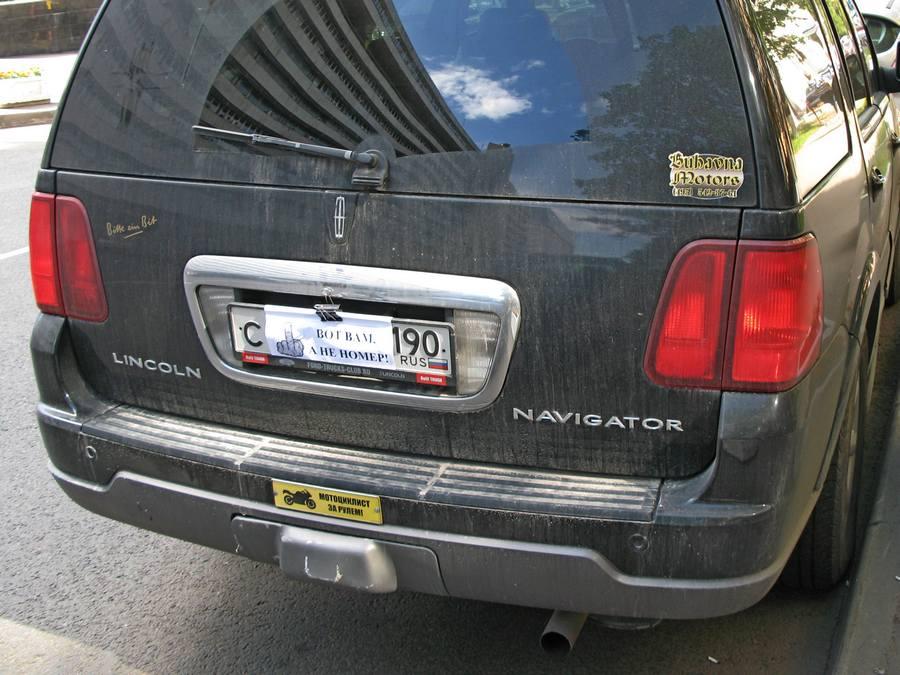 Картинки по запросу водители прикрывают номера
