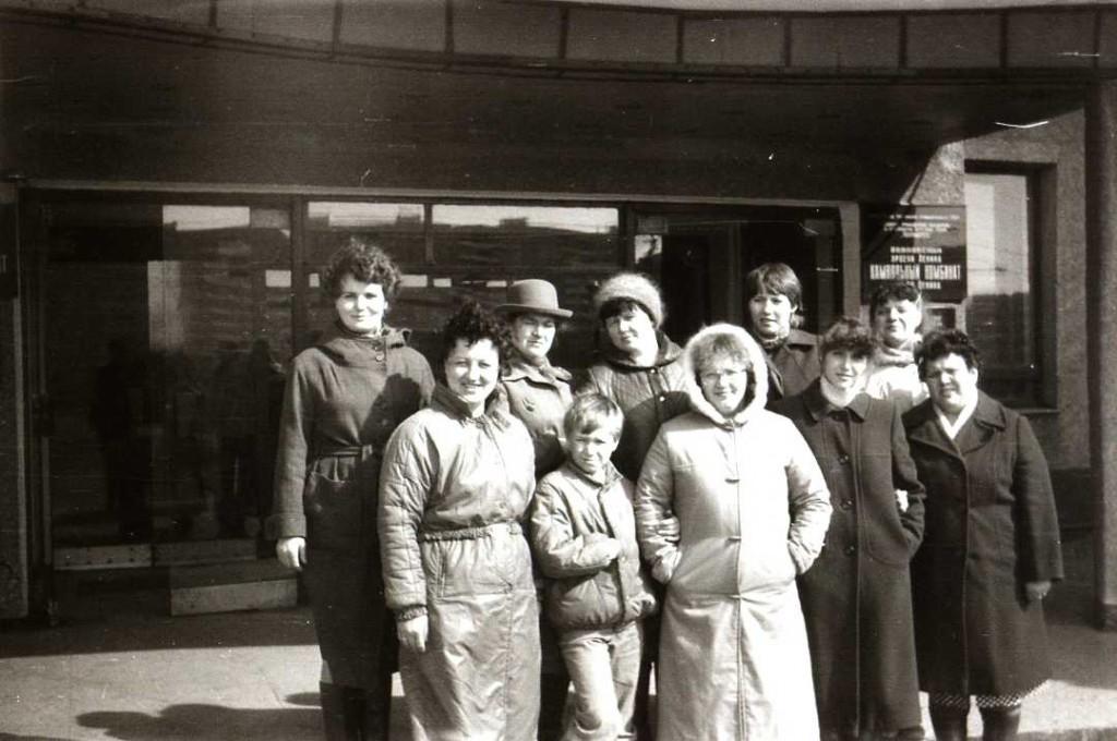 Команда льнокомбината в г.Иваново. Апрель 1988 года.