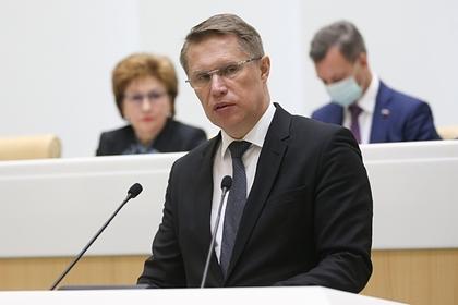 Мурашко раскрыл планы Минздрава по вакцинации россиян Россия