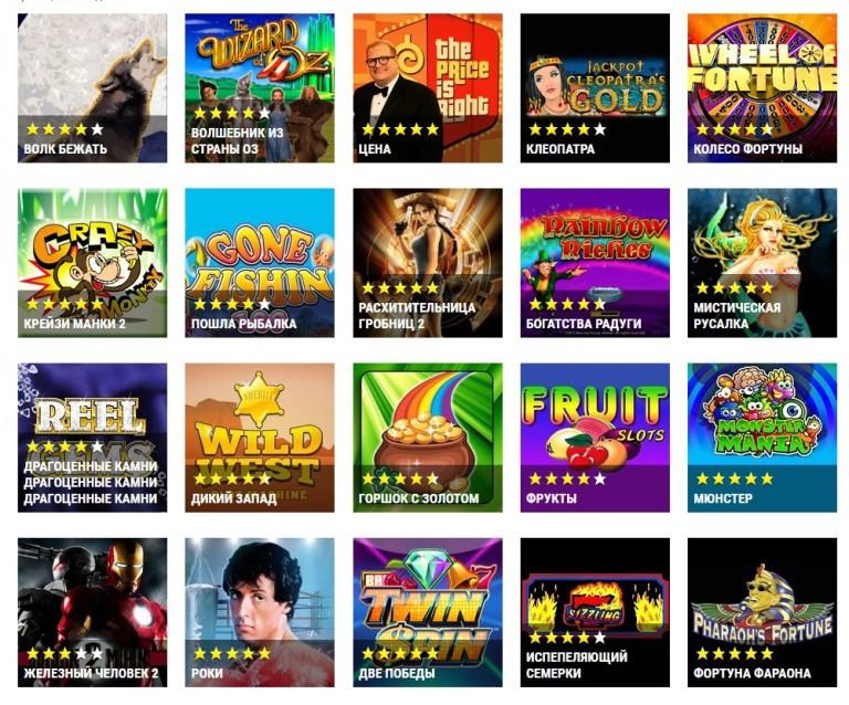 Причины популярности слот игровых автоматов.