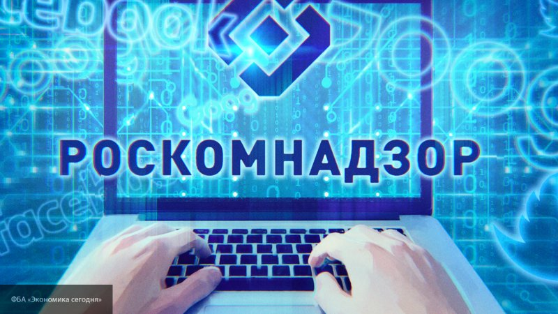 VPN-сервис Касперского подключился к ФГИС