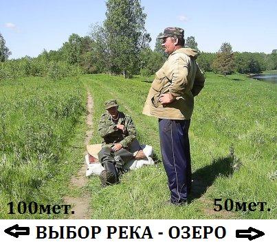№487. Соревнования по рыбной ловле в Тверской обл. от нашего сайта Рыбалка.