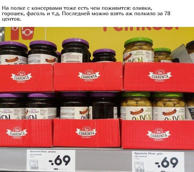 Что можно купить в Германии за 1 евро?