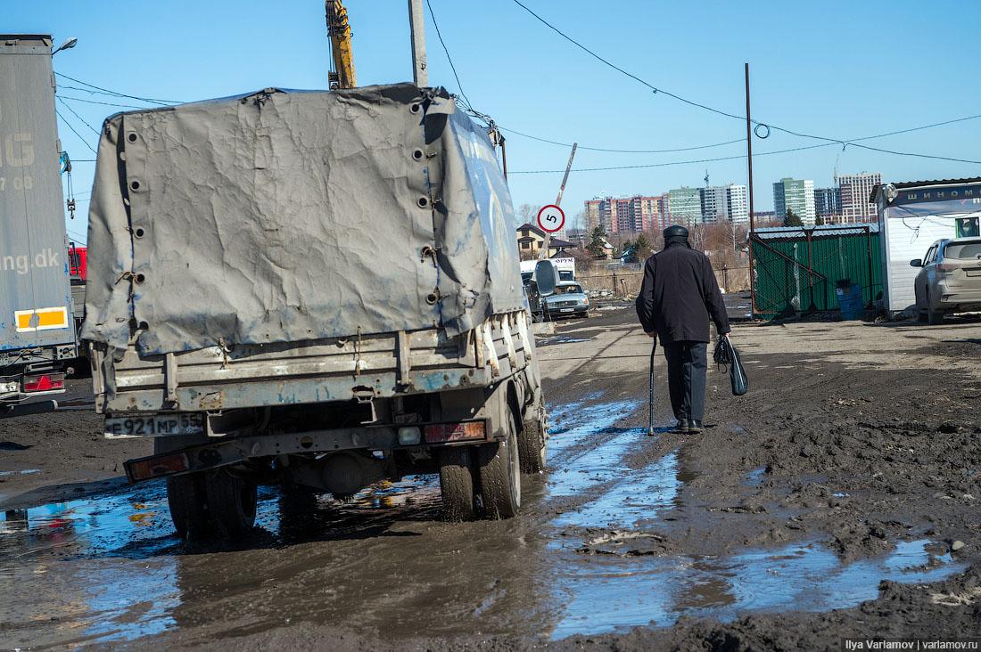 Омск дороги картинки