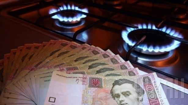 Капитуляция перед МВФ: Киев согласился повысить цену нагаз для населения