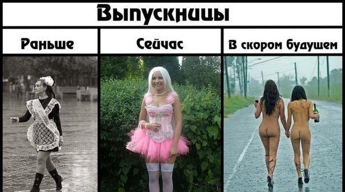 """Фельдшер """"скорой"""" о выпускны…"""