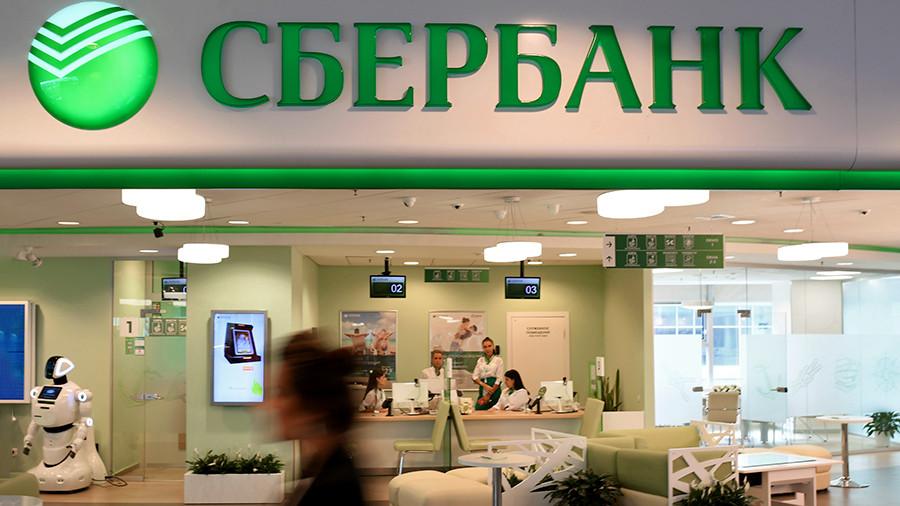 Сбербанк начнет оформлять паспорта россиянам