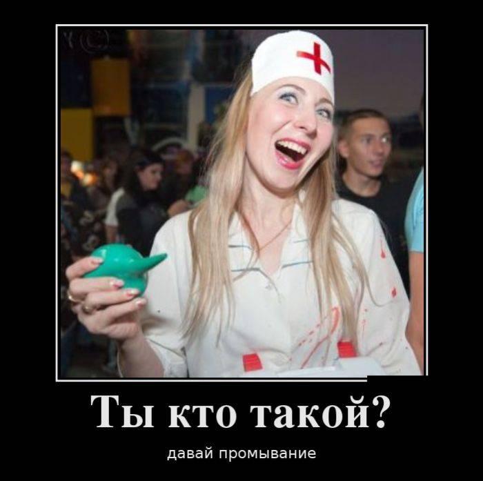 Смешные картинки про медсестер, днем рождения