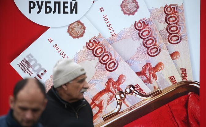 Россия лихорадочно откладыва…