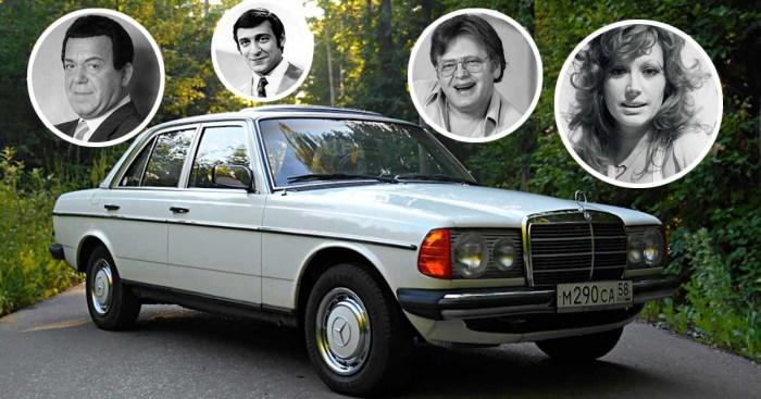 Такая машина была у многих звезд советской эстрады.