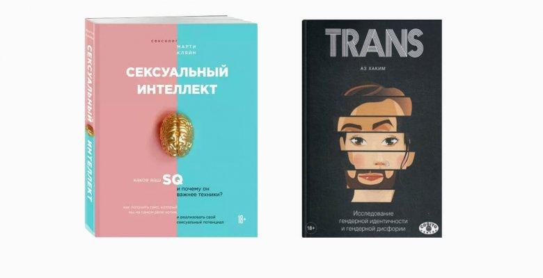 7 книг о саморазвитии, котор…