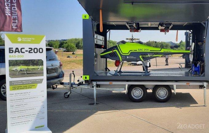 В России презентовали беспилотный транспортный вертолет