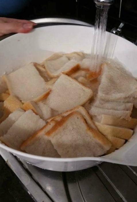 «Давай хлеб, я помою!»