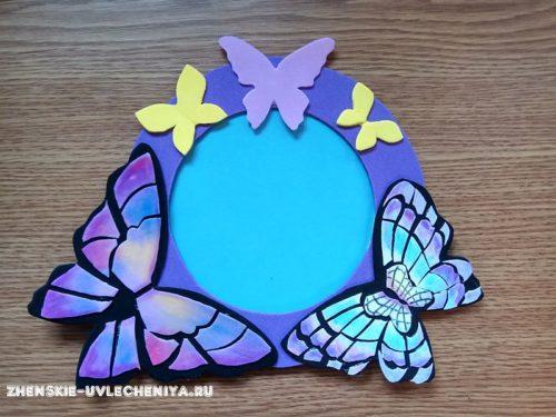 Приклить маленьких бабочек