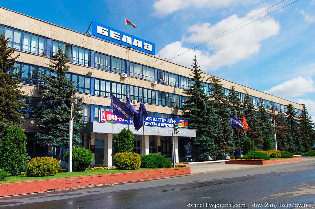 2017_08_belarus-2.jpg