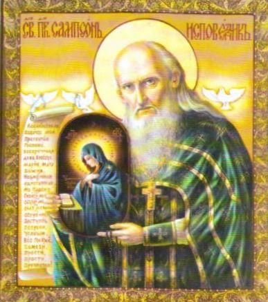 Что мешает молитве? Из бесед старца иеросхимонаха Сампсона (Сиверса) со своими духовными детьми