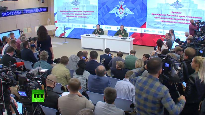 Минобороны России представило перехваченную аудиозапись переговоров украинских военных