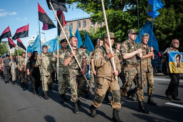 Украинские националисты собр…