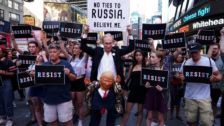 Более 40% американцев уверены, что Трамп стал президентом благодаря русским