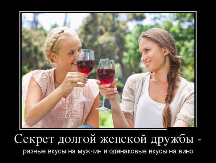 Картинки с женской дружбой, внучку