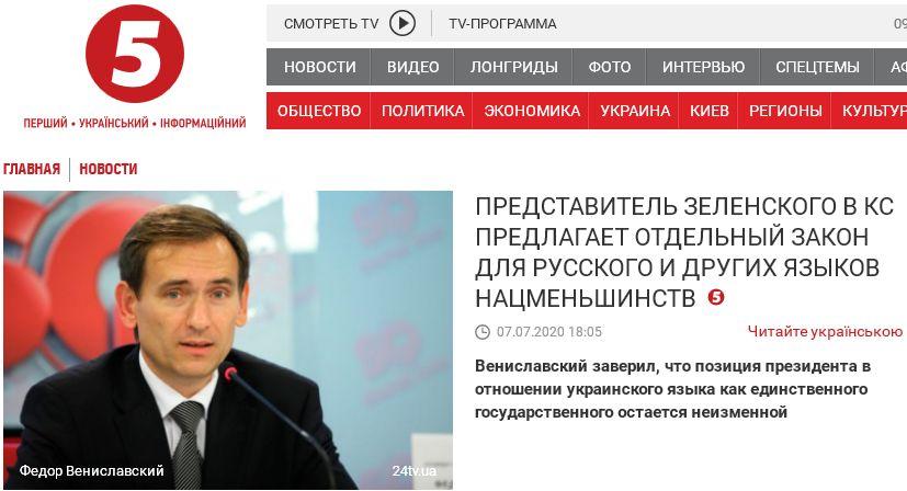 Почему независимой Украине не повезло с правителями украина