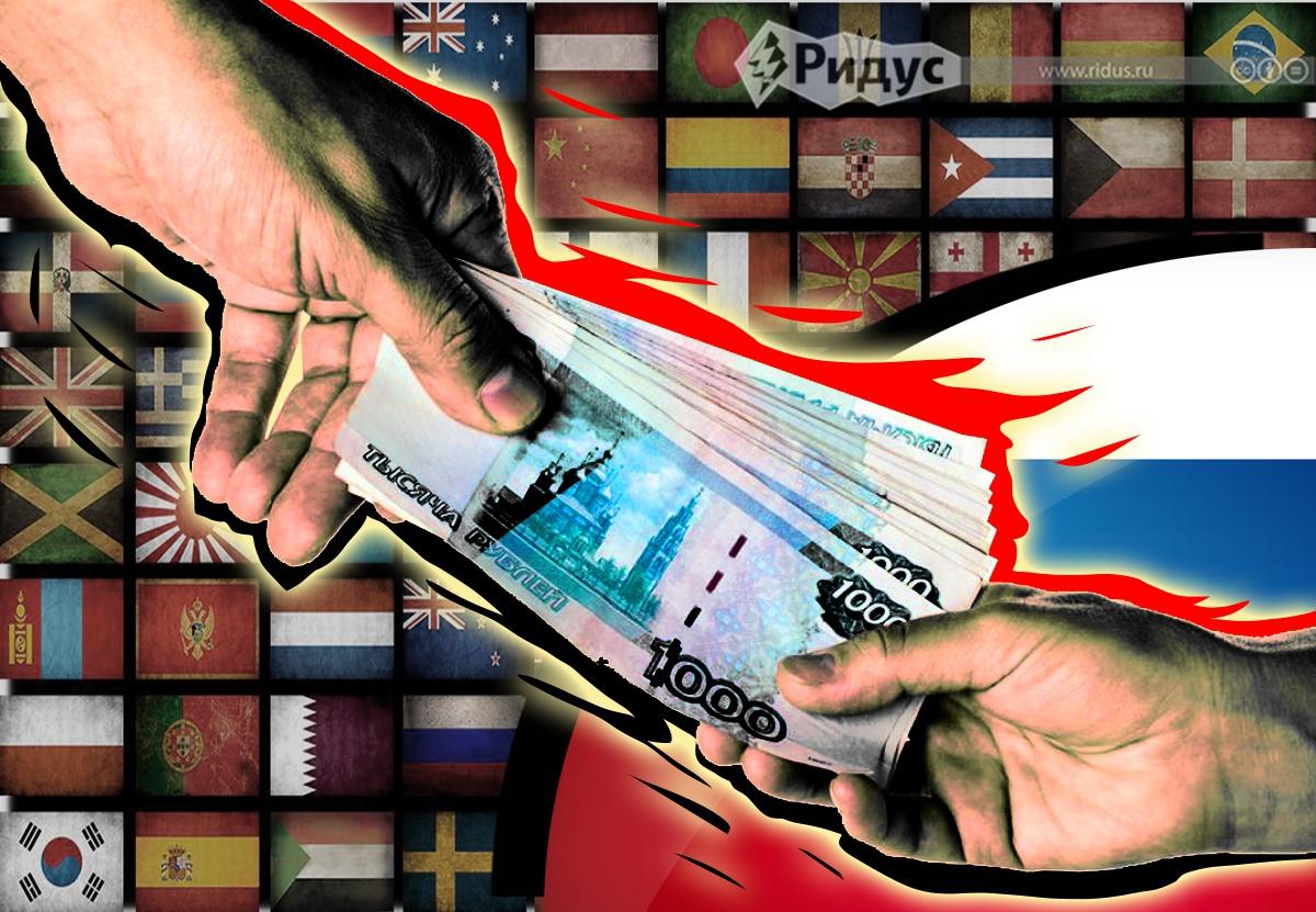 Фонд национального благосостояния могут инвестировать за границу