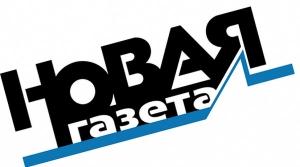 «Новая газета» - детище предателя Горбачева