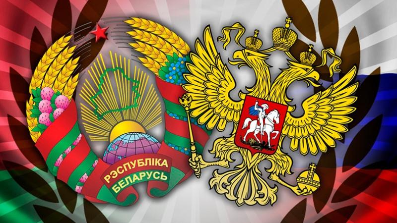 В Белоруссии инициировали выход страны из Союзного государства