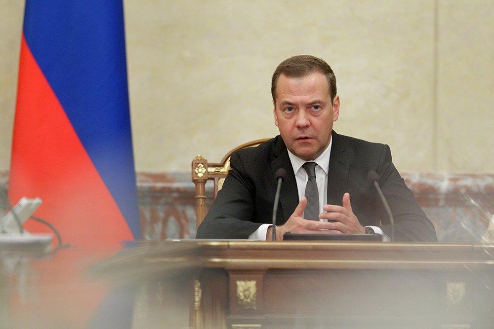 Медведев озвучил параметры пенсионной реформы